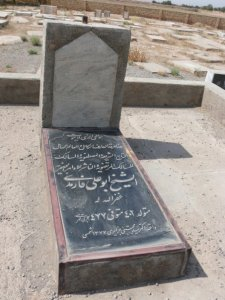 The noble grave of Khwaja Abu Ali Farmadi