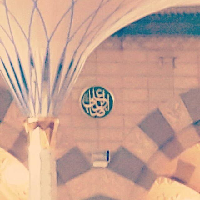 The name of Imam Ali Rida on the wall of Masjid an-Nabawi, Madinah