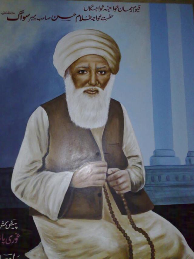 Picture of Khwaja Ghulam Hasan Siwag