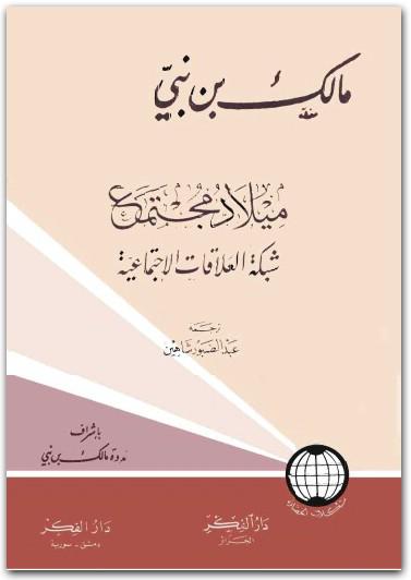 كتاب صرخة حور عبدالعزيز pdf