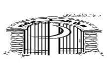 Photo of كتاب من الطارق خالد أبو شادي PDF