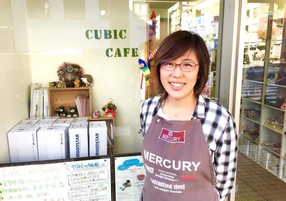 プレゼンター4<BR> キュービックカフェ オーナー 藤本 美幸さん