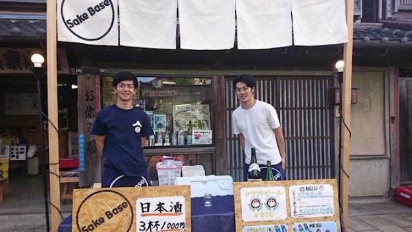ブース出店2<BR>Sake Base代表 宍戸涼太郎さん