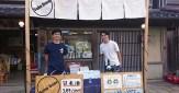 Sake Base代表 宍戸涼太郎さん