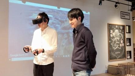 STEMCAMP-VR9