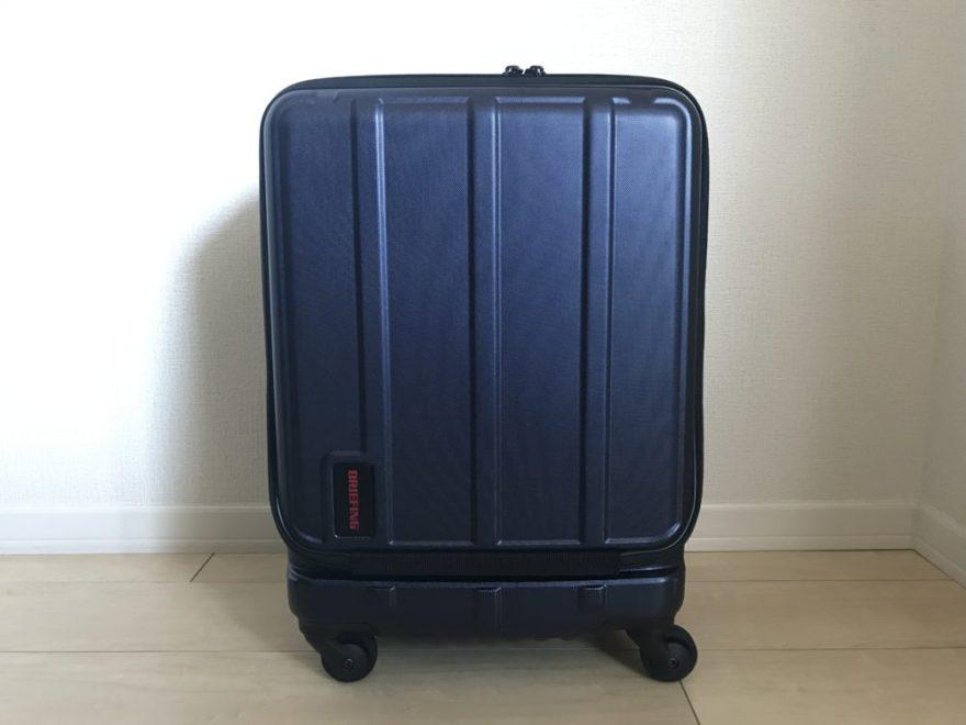 BRIEFING(ブリーフィング)スーツケースのポリカーボネート素材