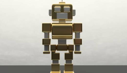 資産運用の初心者にロボアドバイザーなる、人工知能(AI)の投資信託をおすすめする4つの理由