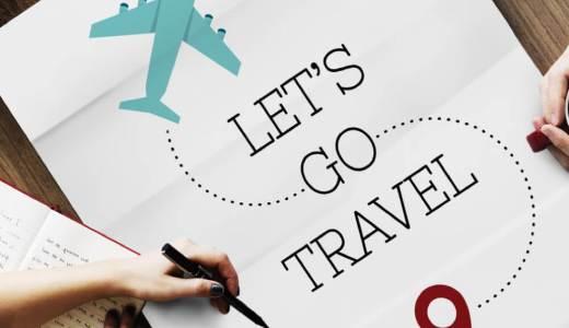 【おすすめ】海外出張に持参すべき旅行用家電・ガジェット6選【便利】