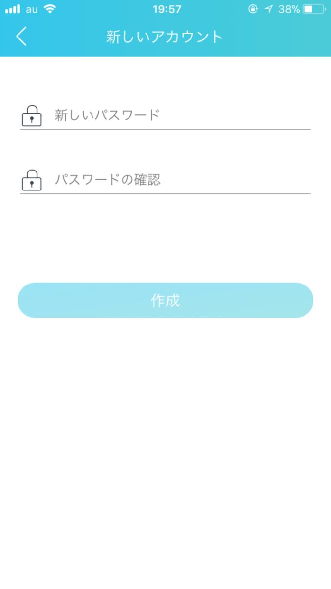 スマホアプリ「TP-Link Tether」の新パスワード設定