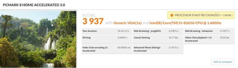 Lenovo Yoga S730のCPU性能