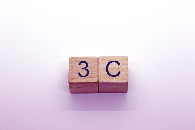 3C分析について