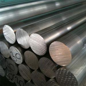 Bare din aluminiu - rotunde