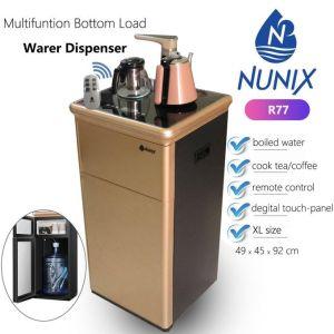 Bottom laod dispenser