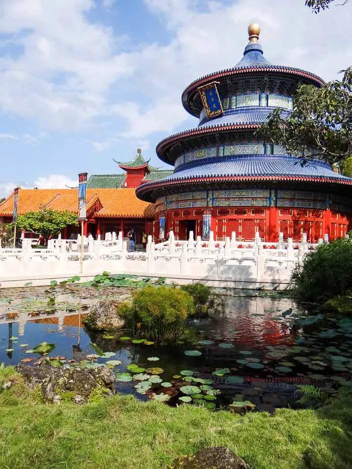 world showcase china