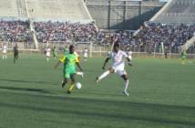 Mighty Wanderers Vs Dwangwa United