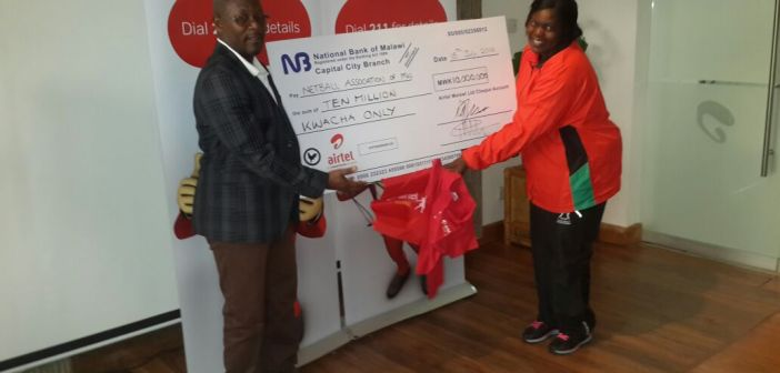 Airtel Money - Junior Queens