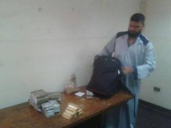 Iqbar Mohmad