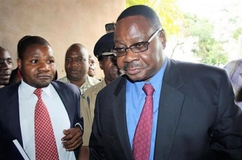 Mutharika Arrested