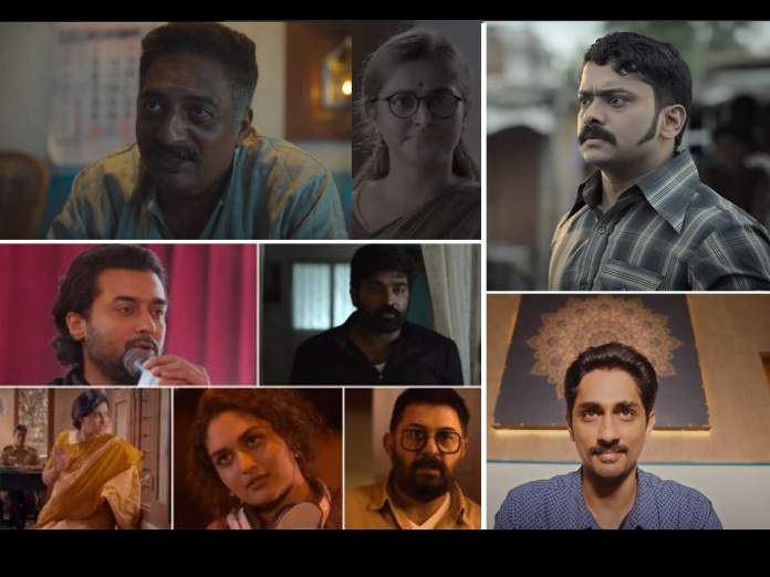 Navarasa' Trailer With Surprise For Malayalees; Manikuttan In The Anthology  Film - Jsnewstimes