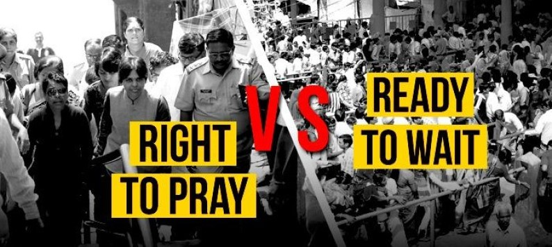 right_to_pray_vs_ready_to_wait_revised1472561004-cropped