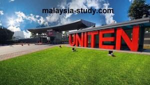 اسعار تخصصات جامعة تناجا الوطنية في ماليزيا جامعة يونتين UNITEN