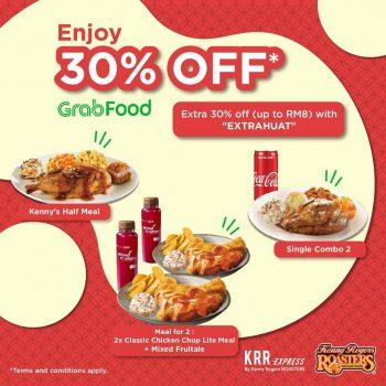 Makanan ayam panggang KRR rotisserie atau Potongan Ayam Klasik Klasik Tambahan 30%