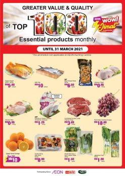 Katalog Promosi AEON Wow Jimat March