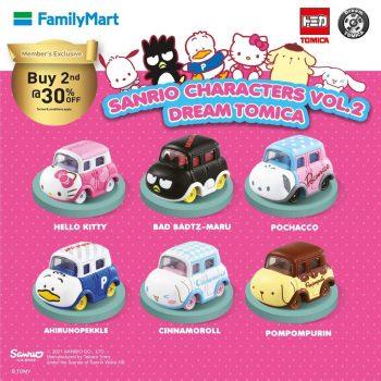 FamilyMart Takara Tomy Dream Tomica Sanrio Character Vol.2