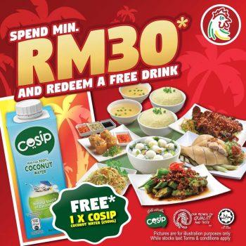 Promo Minuman Kelapa Percuma Kedai Nasi Ayam