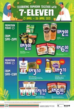 Menyambut Ramadan Bersama 7-Eleven