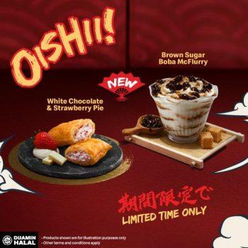 Desserts Mcdonald's Oishii