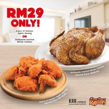 Ayam Gandum Rotisserie panggang KRR ATAU 6-biji Kenny's Ayam Goreng dengan harga RM29
