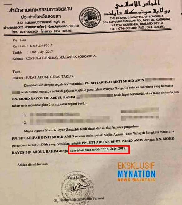 Surat Cerai Isteri Hafiz Hamidun Tersebar