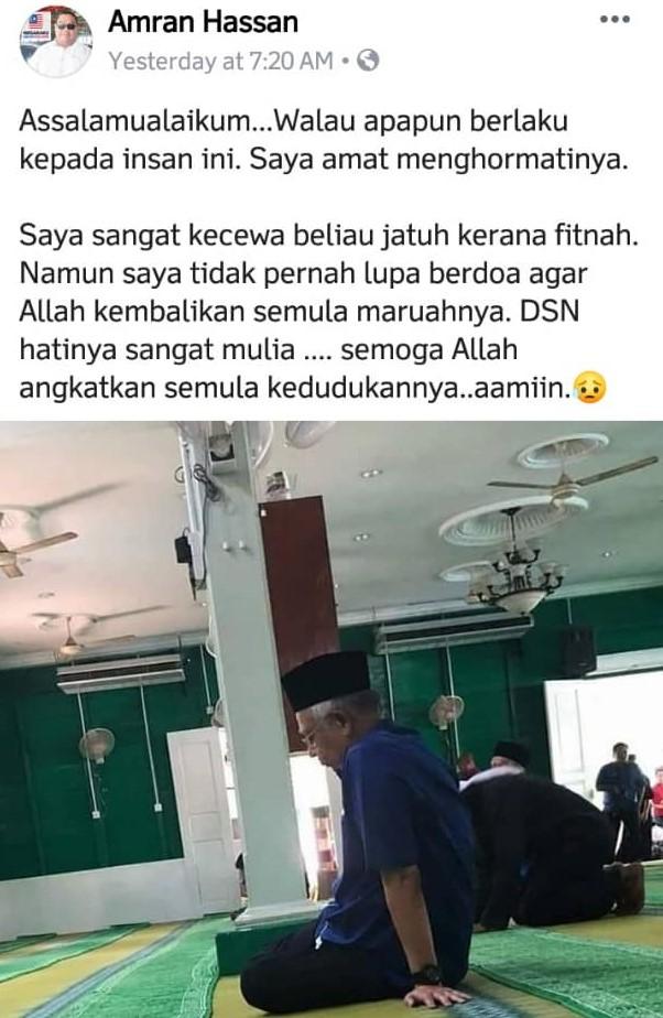 Netizen meluahkan rasa simpatinya kepada Najib menerusi akaun Fabeooknya