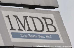 logo 1mdb