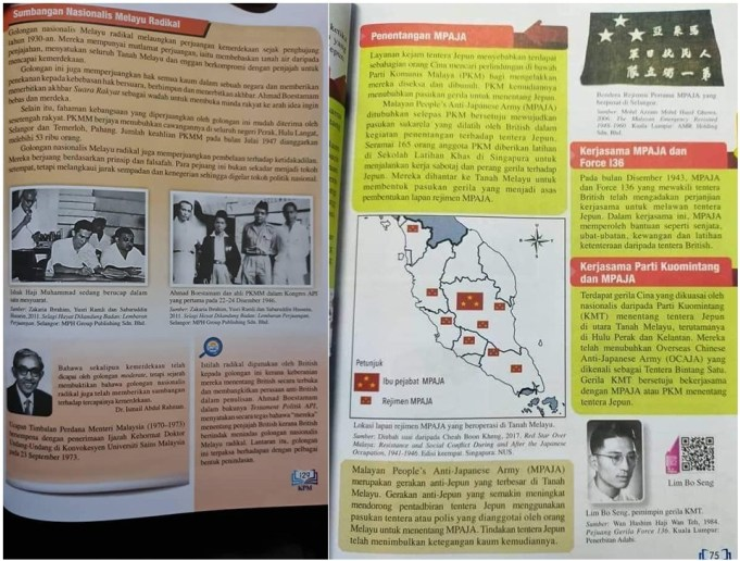Form 4 History text book text books glorifying communists communism socialism UMNO Youth