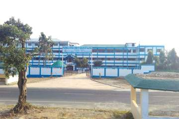 PMS Mahavidyalaya