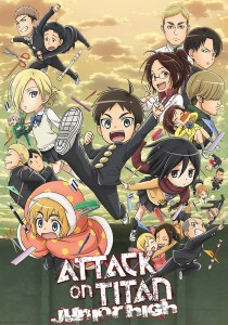 attack-on-titan-junior-high-564c074995856