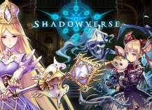 Shadowverse Card Game