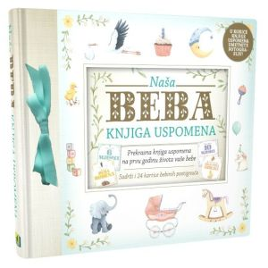 naša beba knjiga uspomena