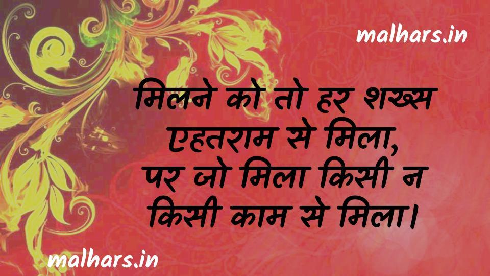 दर्द_शायरी_shayari hindi