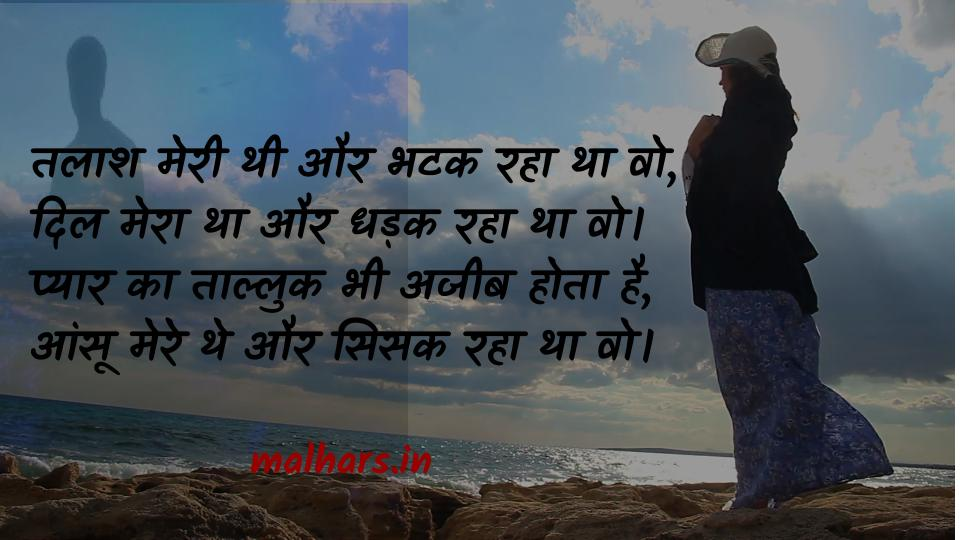 दर्द_शायरी_shayari_hindi