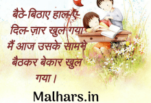 two line shayari collection in hindi
