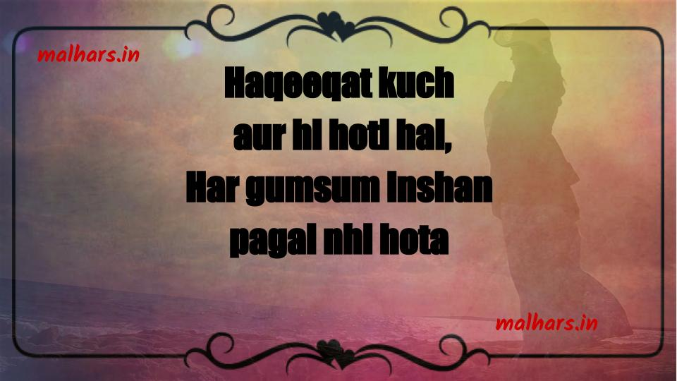 english_shayari_sad