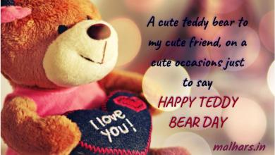 Teddy_Bear_Day_2019_Quotes_Wishes