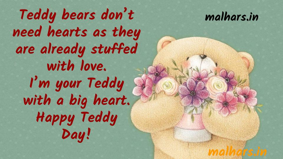Happy Teddy Bear Day Shayari In Hindi