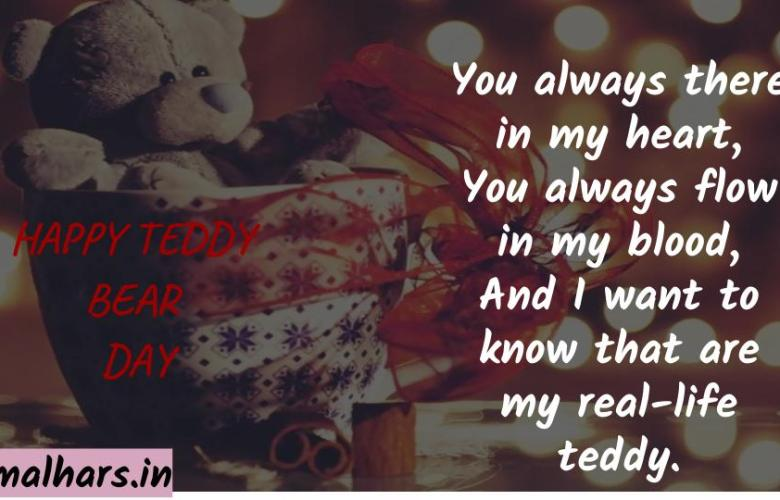 Happy_Teddy_Day