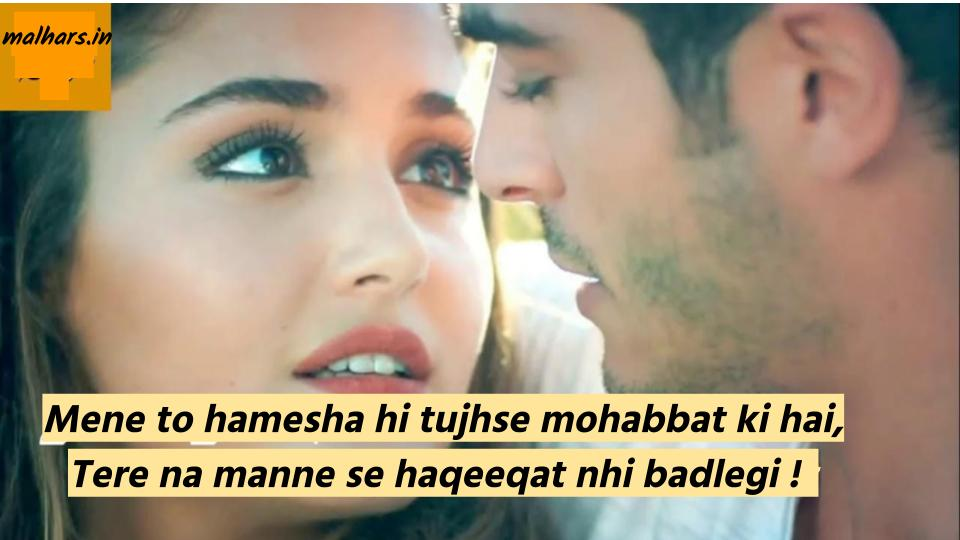 english_shayari_hindi_font