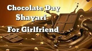 Chocolate Day 2019 Valentine Week चॉकलेट डे