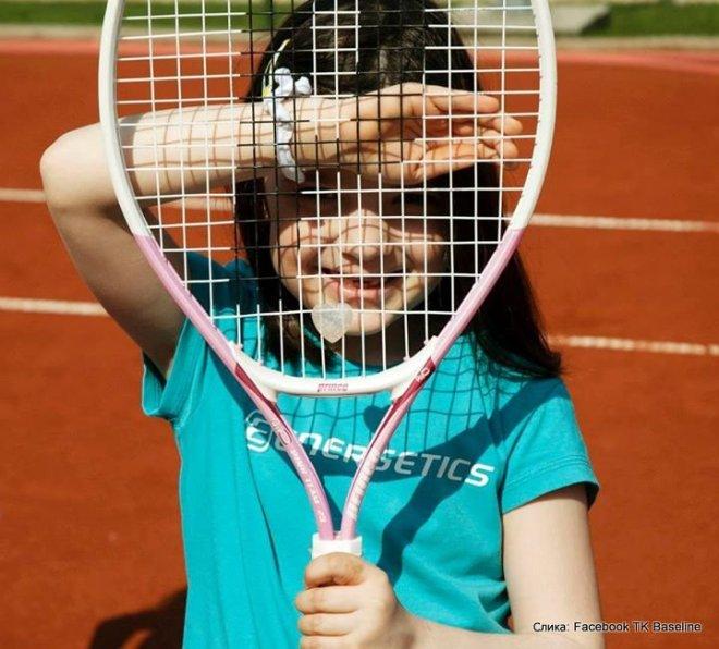 Teniski klub Baseline